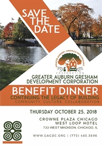 SAVE THE DATE: Greater Auburn Gresham Development Corporation Hosts 1st Annual Fundraising Benefit Dinner